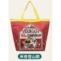 全新現貨迪士尼摺疊保冷袋--7-11夢幻迪士尼露營系列摺疊大保冷袋