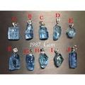 海水藍寶 原礦 925銀飾項鍊 墜飾