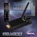 BenQ Android智慧電視盒JD-150