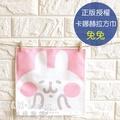 菲林因斯特《 卡娜赫拉 兔兔 多用途方巾 》 正版授權 Kanahei 兔兔 P助 小毛巾 手帕 擦手巾