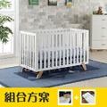 LEVANA【3合1系列】 SOHO 成長嬰兒床(組合特惠:床+5件組+雙面床墊)-2色