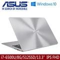 [麻吉熊]ASUS ZenBook UX330UA-0041A6500U 13.3吋《512GB》金屬灰輕薄筆電