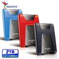 [富廉網] ADATA 威剛 HD650 2TB USB3.0 2.5吋行動硬碟