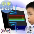 【Ezstick】小米 Air 13.3吋 防藍光螢幕貼(可選鏡面或霧面)