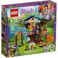 [大王機器人] LEGO 樂高 Friends 系列 41335 米雅的樹屋