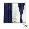 【小銅板】 雙層遮光窗簾 璀璨星空深藍 多尺寸可選 台灣現貨 半腰窗落地窗可用 可支援多種安裝方式 贈三種配件