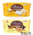 【義美】千層派98g - 黑巧克力/白巧克力