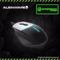 Alienware Advanced Gaming Mouse: AW558 *IT SHOW PROMO*