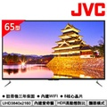 JVC T65 4K UHD 電視