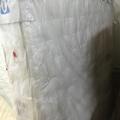 ↖雜貨殿暢貨社-臥室類-席伊麗6尺雙人加大大床墊Sealy Galaxy Mtrs/183x213CM