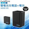 "GOPRO Hero5 專用 雙電池充電器+電池 公司貨 ""正經800"""