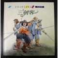 彩色繪本版- 世界文學名著新經典 三劍客 青林出版