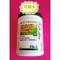 【安麗紐崔萊優質蛋白素-全植物配方】原味蛋白🎉全新公司貨🎉特惠價🌠安麗蛋白 蛋白素 優蛋 高蛋白🌠 【930】