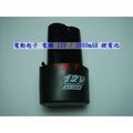 T電子 現貨 12V/2000mAH 實測 電鑽電池 12V充電電池 大容量動力電池 電鑽電池 電動起子電池