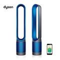 Dyson Pure Cool Link 空氣清淨機 TP03 (科技藍)