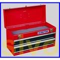 ☆SIVO五金商城☆KING TONY  2 抽式87401-2 固定工具箱 手提工具箱~含稅價~