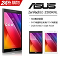 ASUS ZenPad 8.0 Z380KNL 2G/16G 8吋LTE通話平板