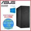 ASUS 華碩 H-D320SF-0G3930007T (intel-G3930/1TB/DVD-RW/W10H) 桌上型電腦