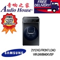 SAMSUNG WR-24M9940KV/SP 24/12 FRONT LOAD WASHER DRYER 3.5KG UPPER WASHER ***2 YEARS SAMSUNG WARRANTY