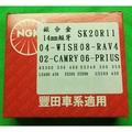 NGK IFR6T11 火星塞 TOYOTA  日本製 WISH CAMRY RAV4 PRIUS SK20R11