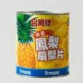 台鳳牌-八分片鳳梨罐/箱