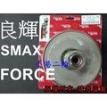 【小港二輪】良輝 改裝六溝開閉盤~FORCE.SMAX. S-MAX. S MAX