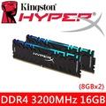 金士頓HyperX Predator RGB 8Gx2 DDR4-3200MHz記憶體(黑)【HX432C16PB3AK2/16G】