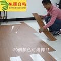 現貨自粘地板革PVC地板紙地膠地板膠加厚防水耐刮磨塑膠地板貼臥室家用熱賣歐巴木紋地板貼大理石貼 石紋 立體地貼 仿木紋