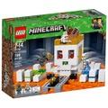 竹北kiwi玩具屋_LEGO 樂高 Minecraft 創世神 麥塊 21145 骷髏競技場