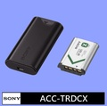 SONY ACC-TRDCX 原廠電池旅行充電組(含BX1鋰電池) ★(公司貨)★