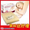 【免運贈好禮】電熱毯 Sunlus 三樂事輕薄雙人電熱毯 SP2702OR 電毯 SP2702 可水洗 保暖電毯