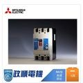 漏電斷路器.NV30-SN 士林 漏電開關 斷路器 高速固定型 保護裝置-政順電機.電料.自動控制