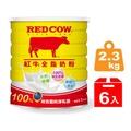 【紅牛】全脂奶粉(2.3kg X6罐)