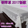Nationwide Most Electric Piano Cover Piano Half Lace Piano Cover Piano Dustproof