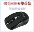 滑鼠 團購價 KINYO-時尚USB光學有線滑鼠 電腦/筆電/鍵盤/滑鼠/無線滑鼠/無線鍵盤/電競滑鼠/電競鍵盤/USB