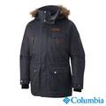 Columbia哥倫比亞-單件式防潑保暖羽絨連帽外套-男用(鐵灰色/UWE41200DF)