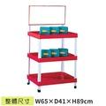 LET'S GO 三層展示架 / COW4165-3 (產品架/收納架/商品架/陳列架/置物架)