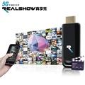 REALSHOW  5G 手機影音棒