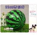 麗嬰兒童玩具館~小寶貝最愛的西瓜球22cm遊戲球.彈力球.躲避球.平面球