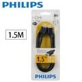 飛利浦100系列超高速1.4版HDMI線 (1.5M/A公對A公)