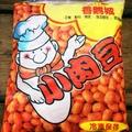 香雞城小肉豆