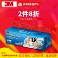 3M高效静电空调过滤网 空气防尘网空调滤网除PM2.5 3米卷(随意裁切)