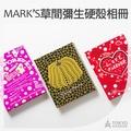 【特價8折 】 日本 MARK'S 草間彌生 3X5 照片 明信片 收納 硬殼 相冊 相本 相簿 共3款