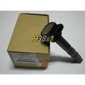 938嚴選 正廠 日本件 考耳 SAVRIN GRUNDER 2.4 原廠 點火線圈 高壓線 點火放大器
