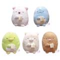 正版【角落生物】SAN-X 娃娃 抱枕 18吋 貓咪 恐龍 白熊 企鵝 炸豬排|IMMA-STORE|溫暖好物 交換禮物
