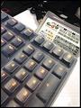 創傑國際 Ducky 原廠 108鍵 矽膠 鍵盤 防塵蓋 超薄透明