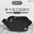 【加賀皮件】LECAF 手提/側背/斜背 萬用 斜背包 運動包 腰包 2104