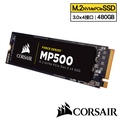 【CORSAIR 海盜船】MP500 M.2 SSD固態硬碟