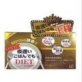 日本❤新谷酵素 熱控孅美酵素錠 王樣黃金版(30包/盒)