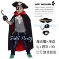 雪莉派對~海盜4件組 萬聖節裝扮 聖誕派對 表演服裝 萬聖節道具 變裝派對 海盜裝扮 虎克船長 海盜船長
